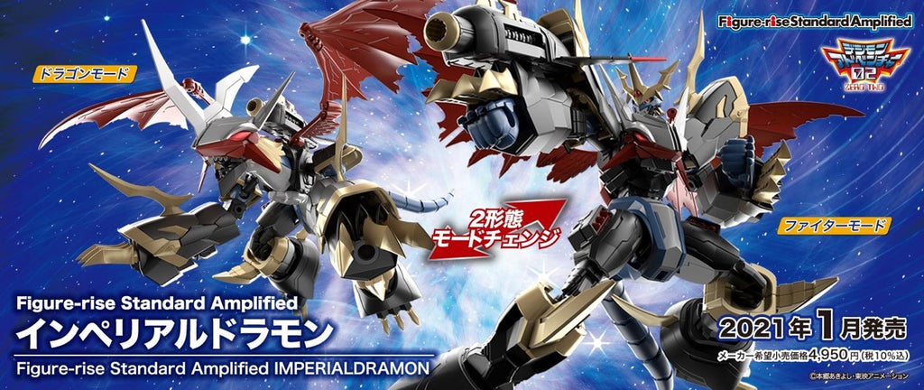 Bandai Figure-rise Standard Amplified Imperialdramon
