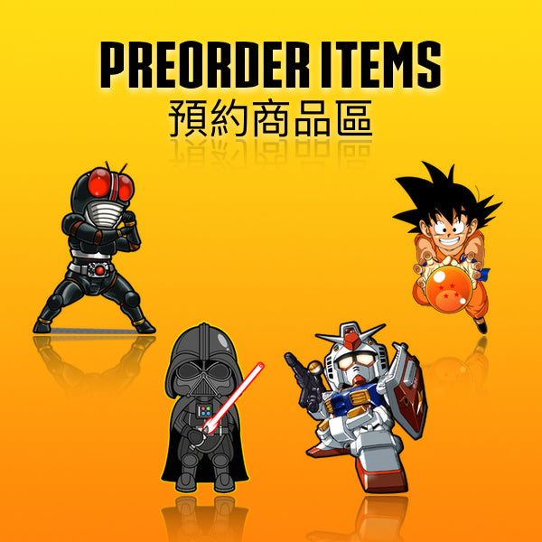 DeToyz Preorder Items