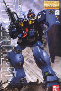 MG RGM-79Q GM Quel