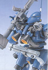 MG MS-18E Kampfer