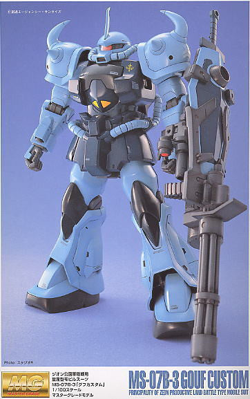 MG MS-07B-3 Gouf Custom