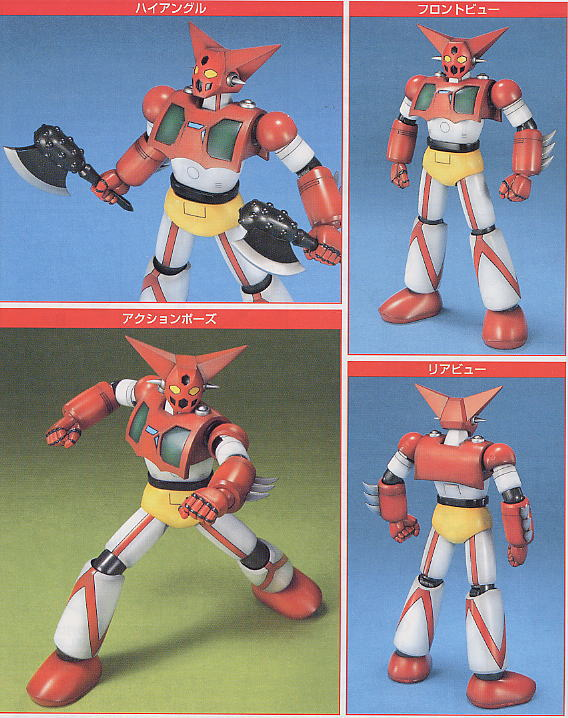 Mechanic Collection Getter Robo Getter 1