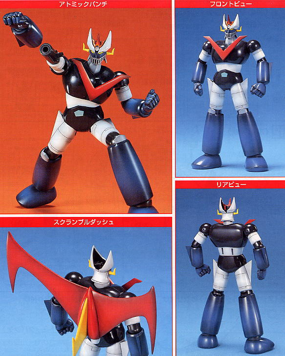 Mechanic Collection Great Mazinger
