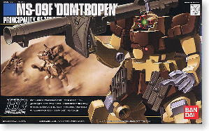 HGUC MS-09F Dom Tropen Sand brown