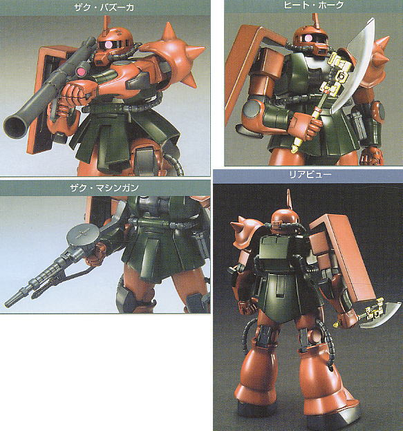 HG MS-06FS Zaku II Garma Custom