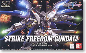 HG Strike Freedom Gundam