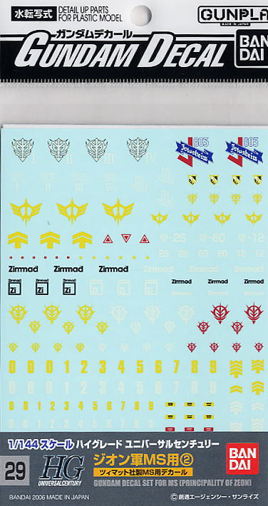 Gundam Decal for (HGUC) Zeon 2