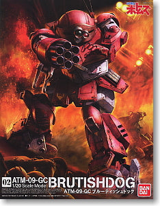 1/20 ATM-09-GC Brutish Dog