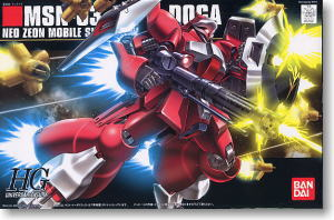 HGUC MSN-03 Jagd Doga Quess Ea Use