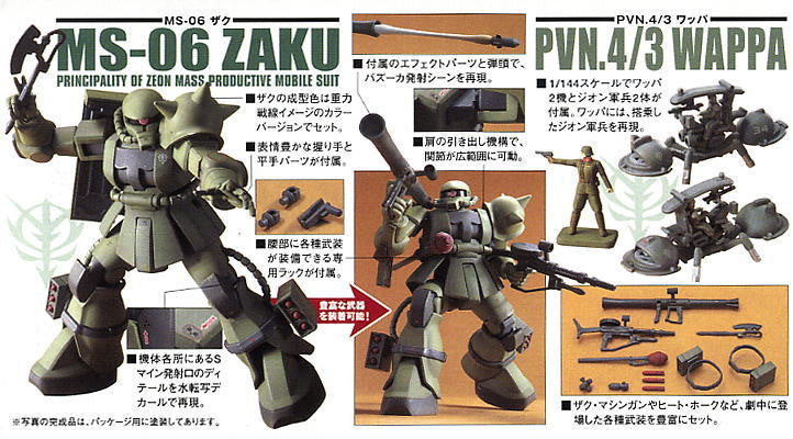 HGUC MS-06 Zaku Ground Attack Set