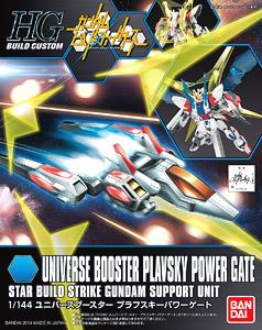 HGBC Universe Booster Plavsky Power Gate