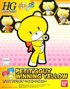 HGPG Petitgguy Winning Yellow