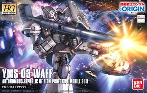 HG YMS-03 Waff (The Origin)