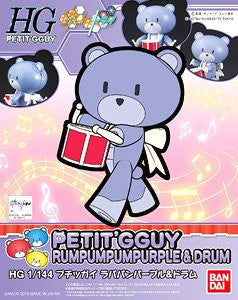 HGPG Petitgguy Rapapan Purple & Drum