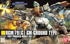 HGUC GM Ground Type