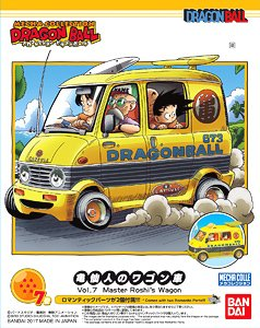 Mecha Collection Dragon Ball Vol 7 Kame-Sennin's Wagon