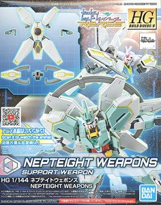 HGBD:R Nepteight Weapons