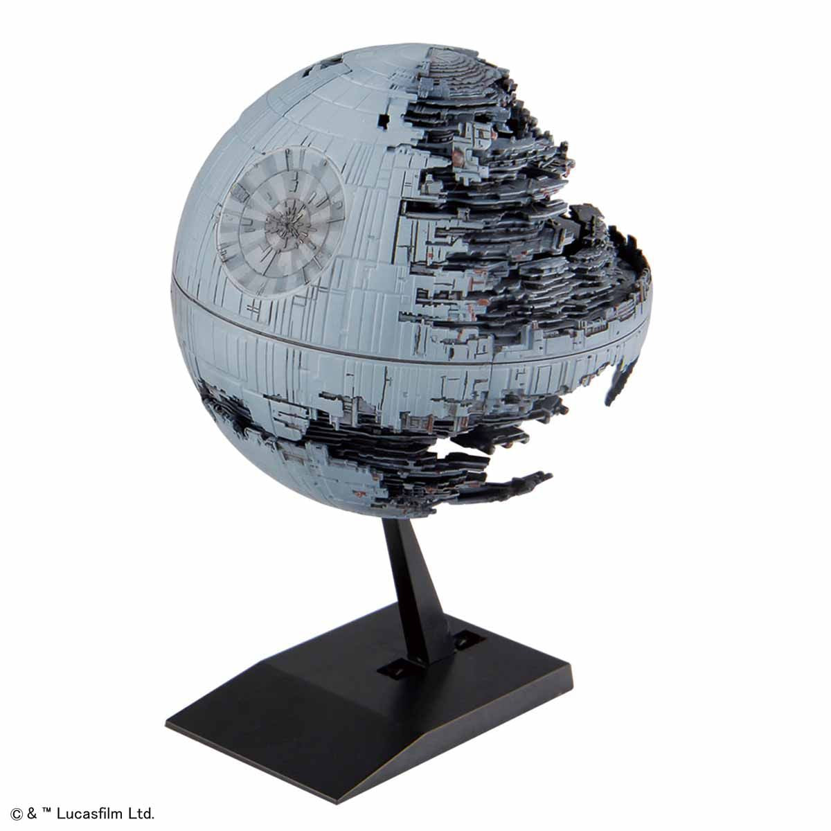 013 Death Star Ii De Toyz Shop