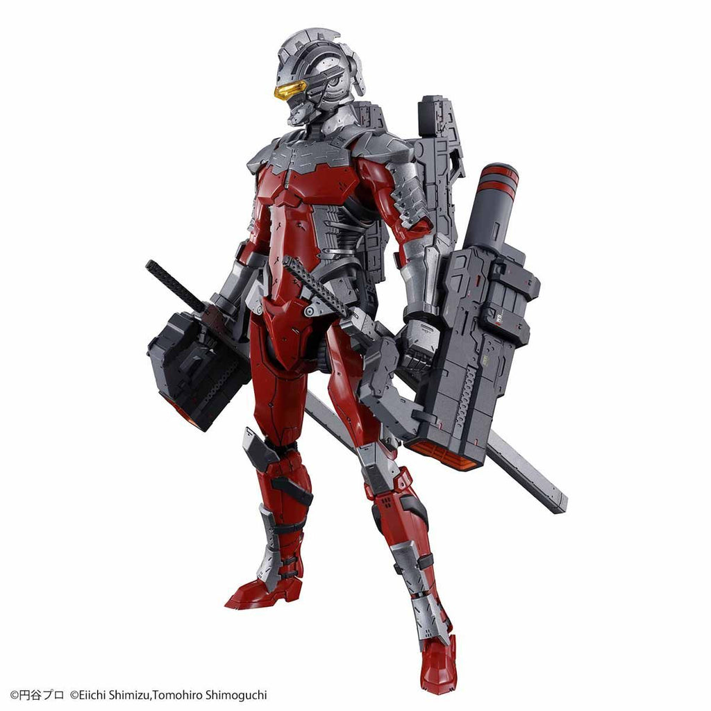 Figure-rise Standard Ultraman Suit Ver7.3 (Fully Armed)