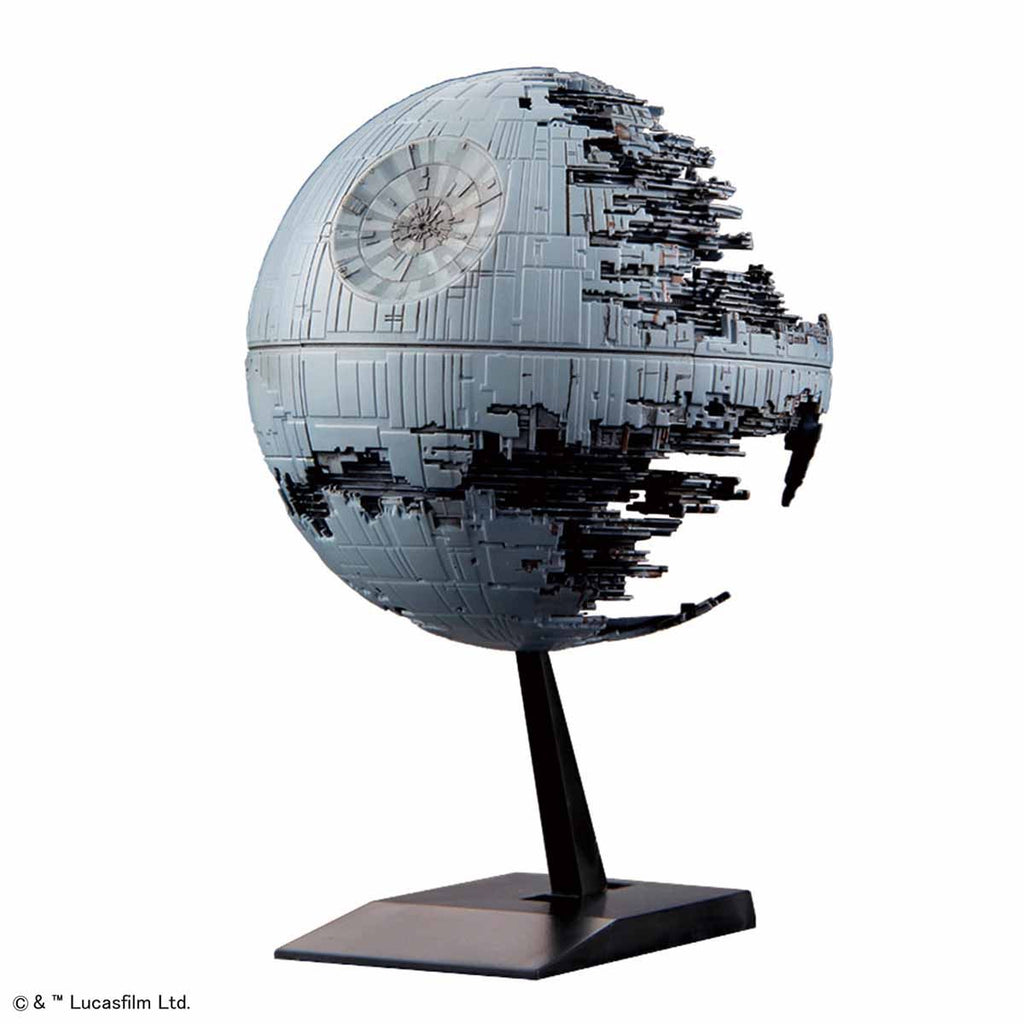 Bandai Star Wars Vehicle Model series - 013 Death Star II