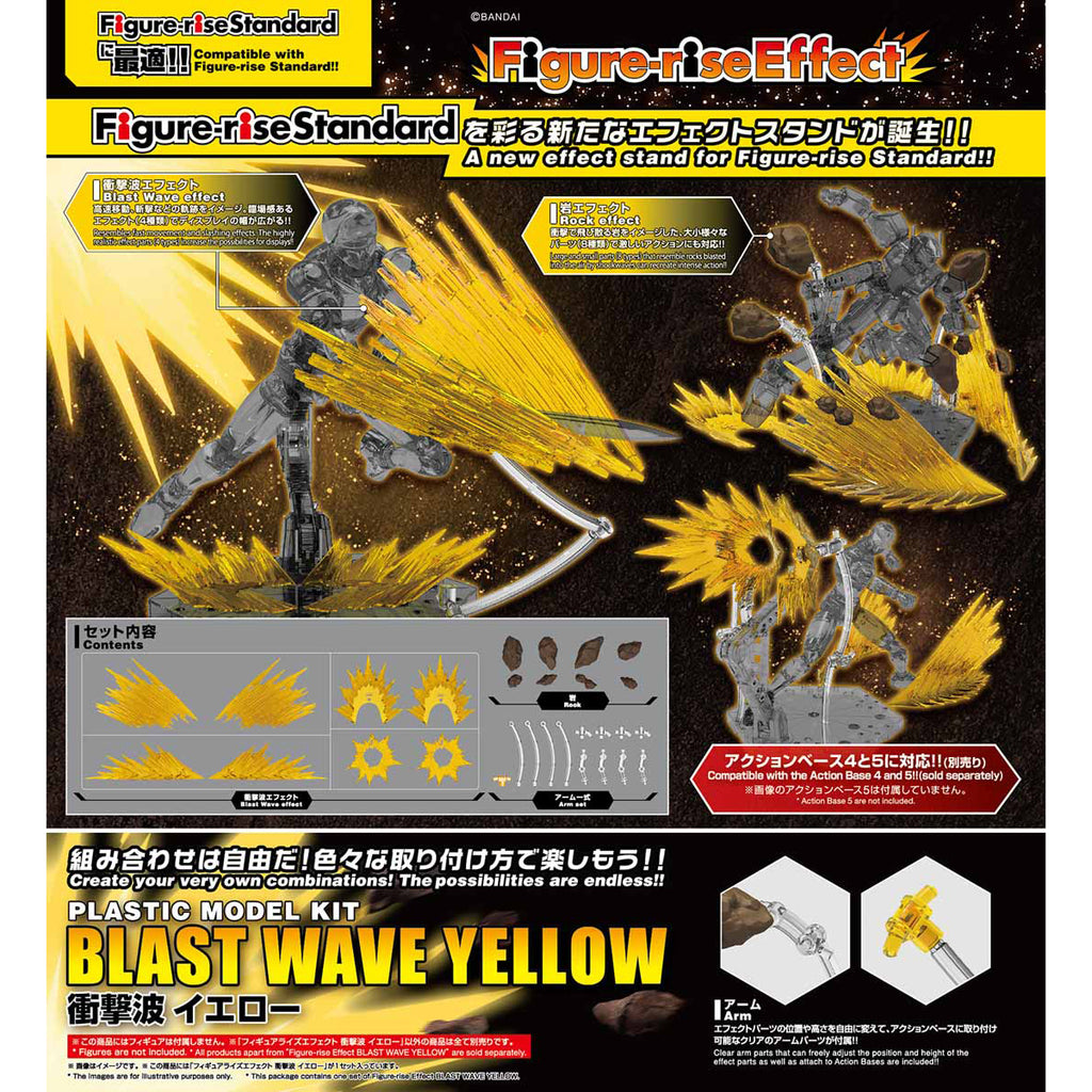 Figure-rise Effect Shock Wave (Yellow)