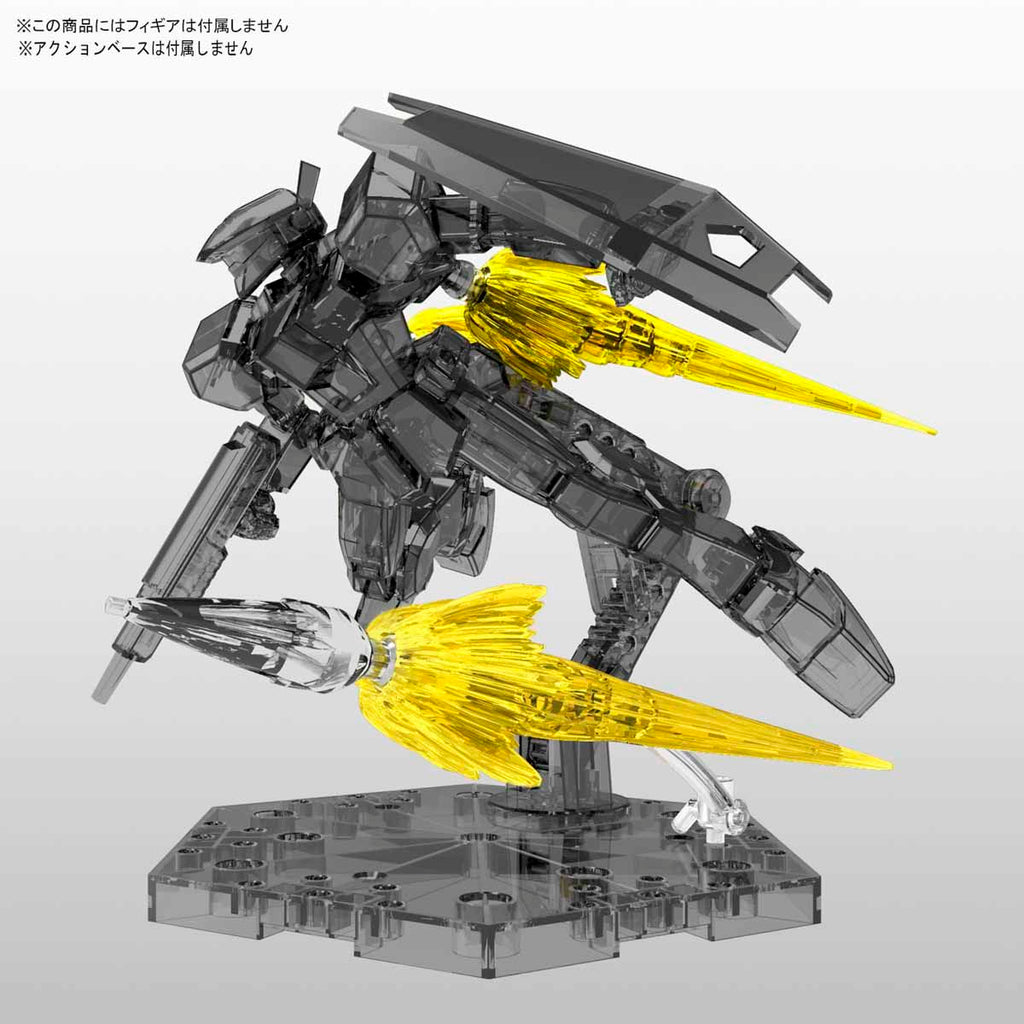 Figure-rise Effect Jet Effect (Clear Yellow)