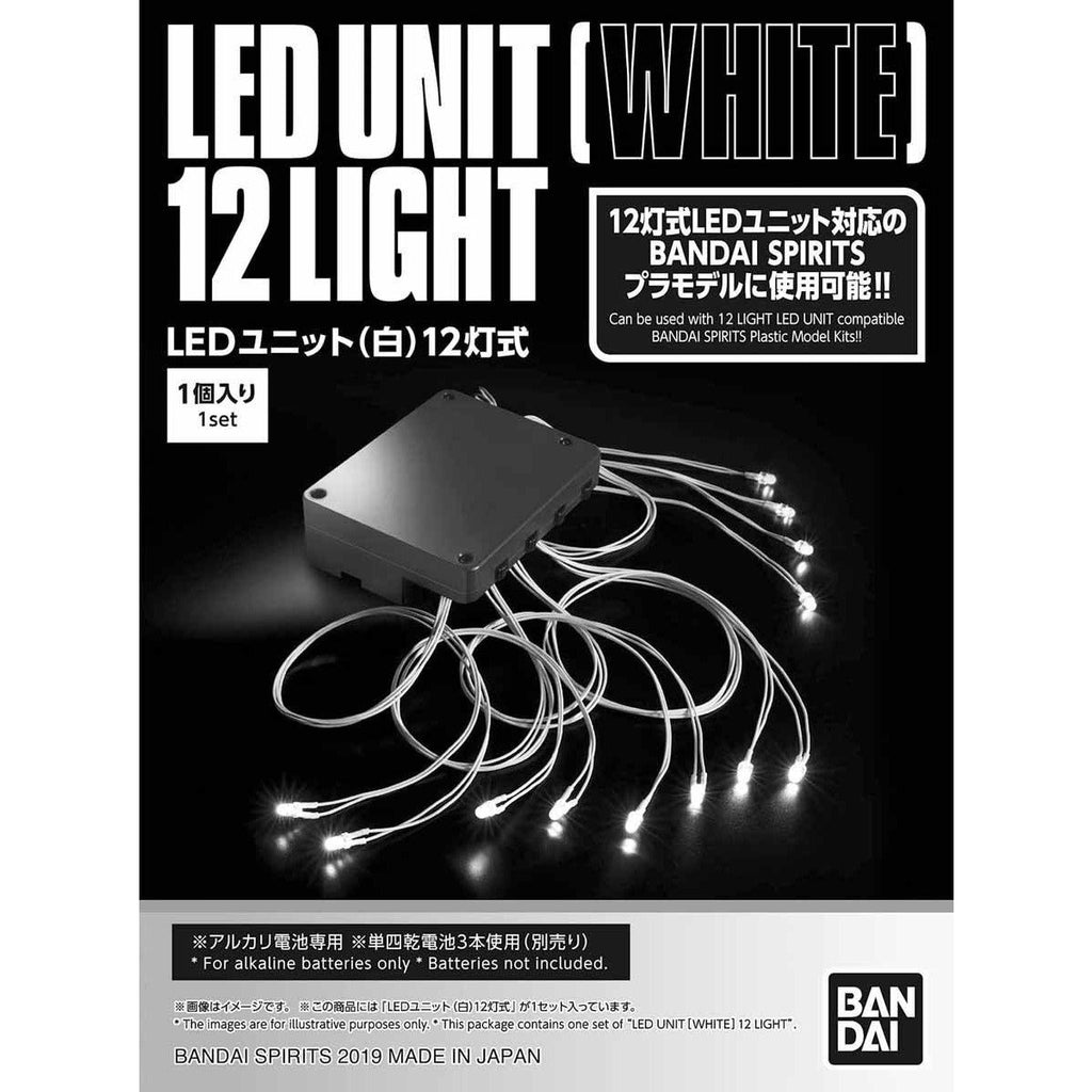 LED Unit (White) 12 Light