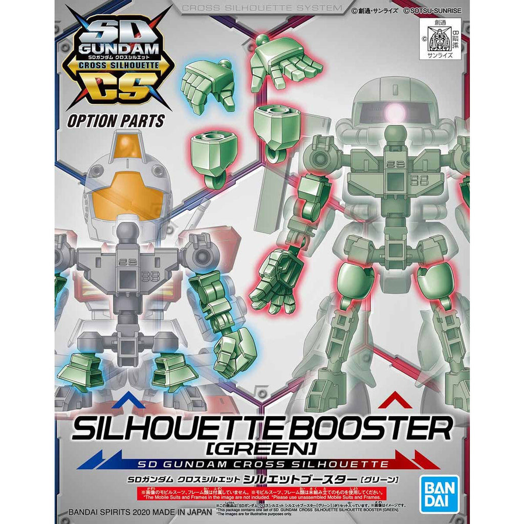 SD Gundam Cross Silhouette Silhouette Booster [Green]