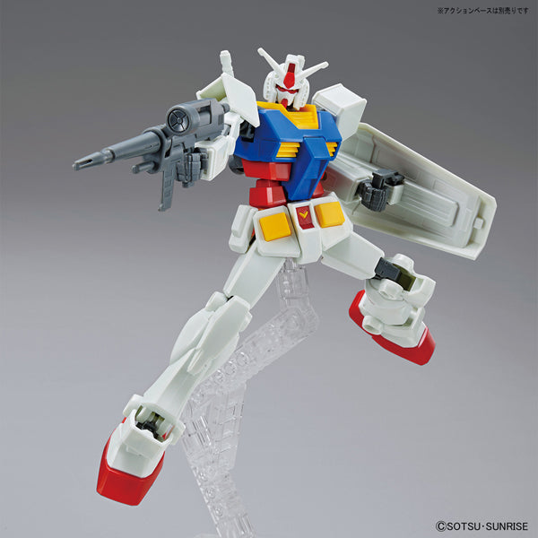 Entry Grade RX-78-2 Gundam (Lite Package Ver.)