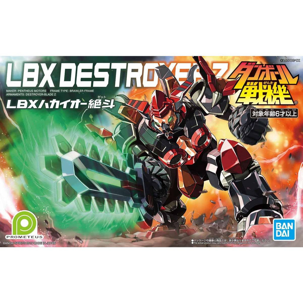 LBX Destroyer Z
