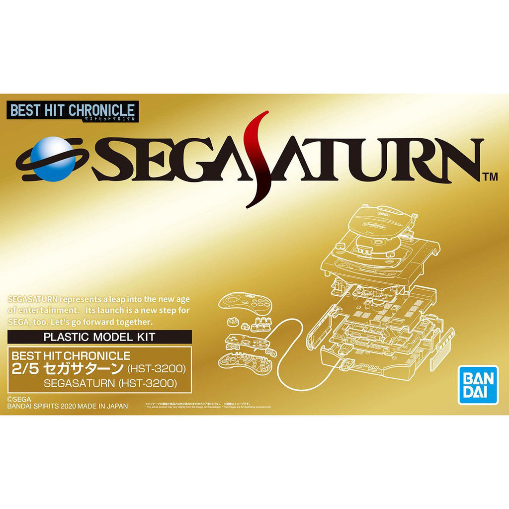 Best Hit Chronicle 2/5 'Sega Saturn' (HST-3200)