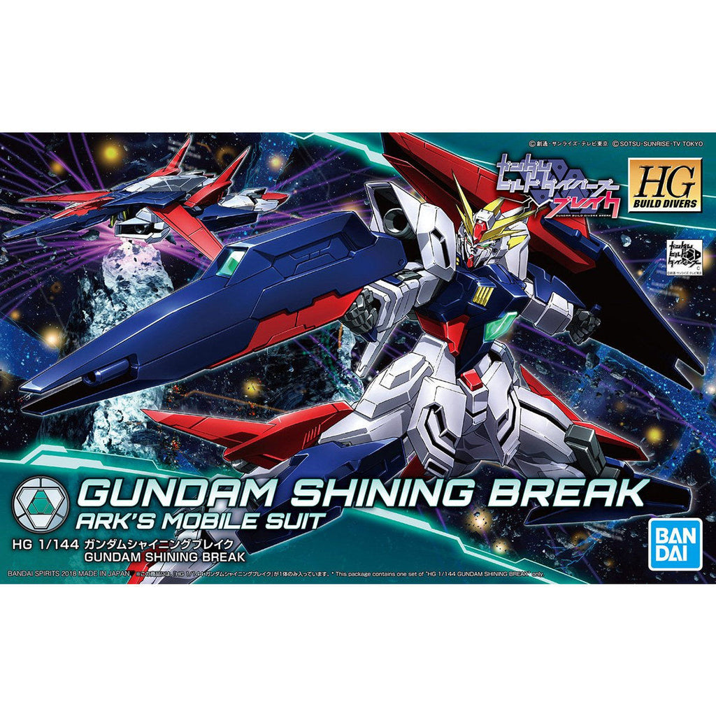 HGBD Gundam Shining Break