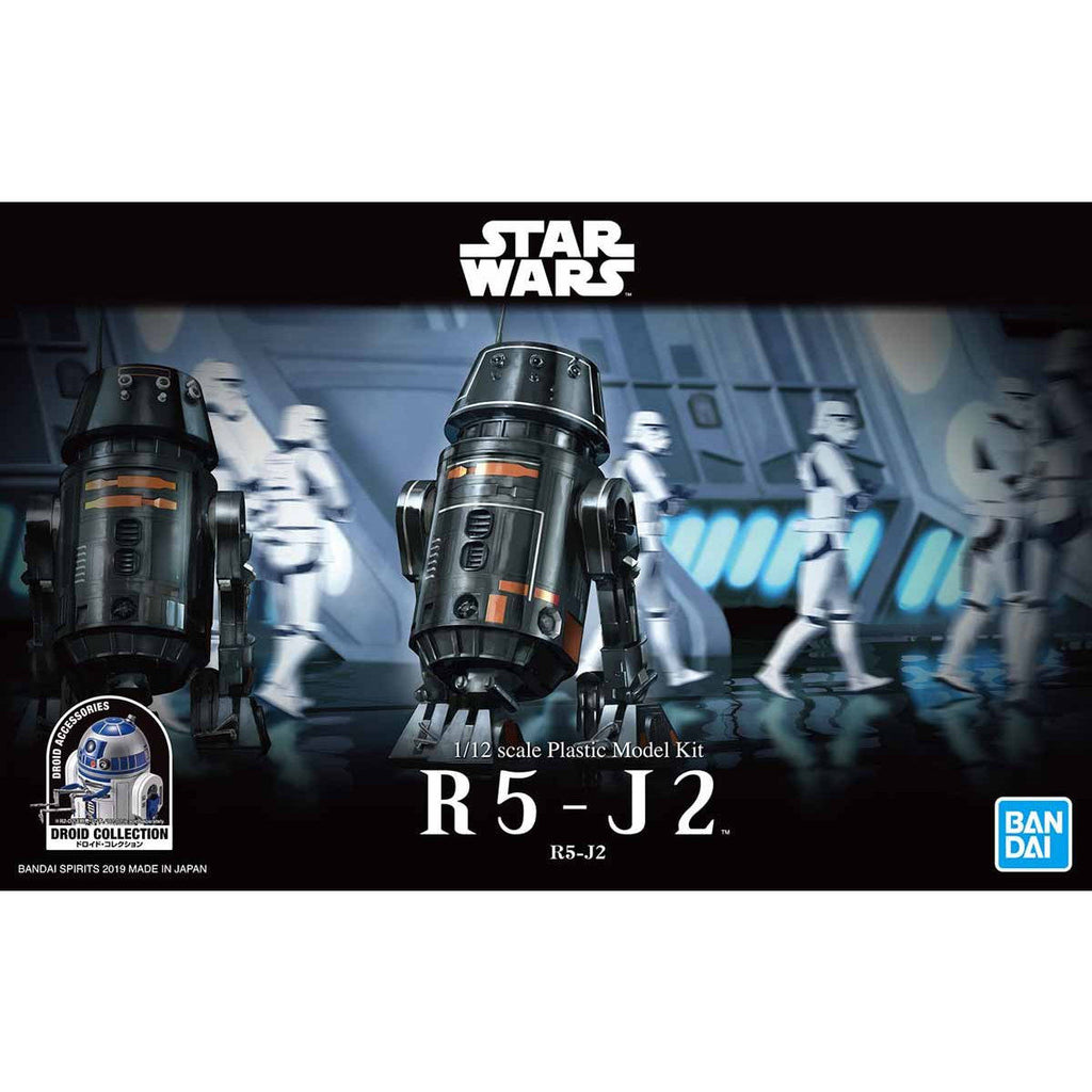 Bandai Star Wars Model Kit - 1/12 R5-J2