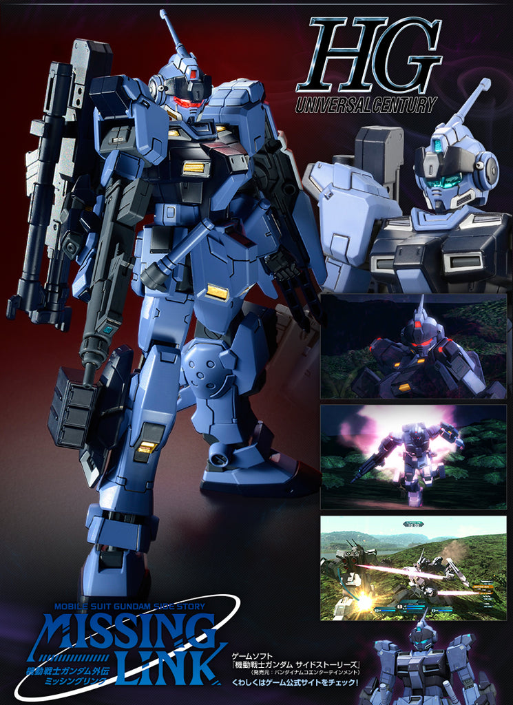 P-Bandai: HGUC 1/144 Pale Rider [Ground Heavy Equipment ver] (Reissue)