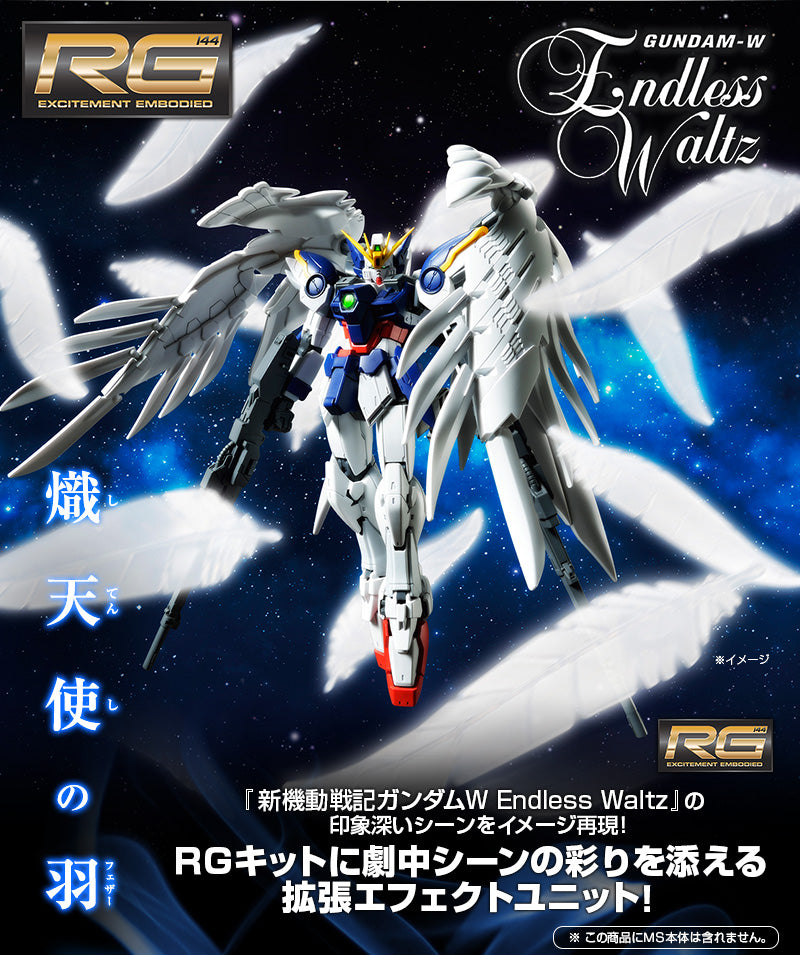 "P-Bandai: RG 1/144 Expansion Effect Unit ""Seraphim Feather"" for Wing Gundam Zero EW"
