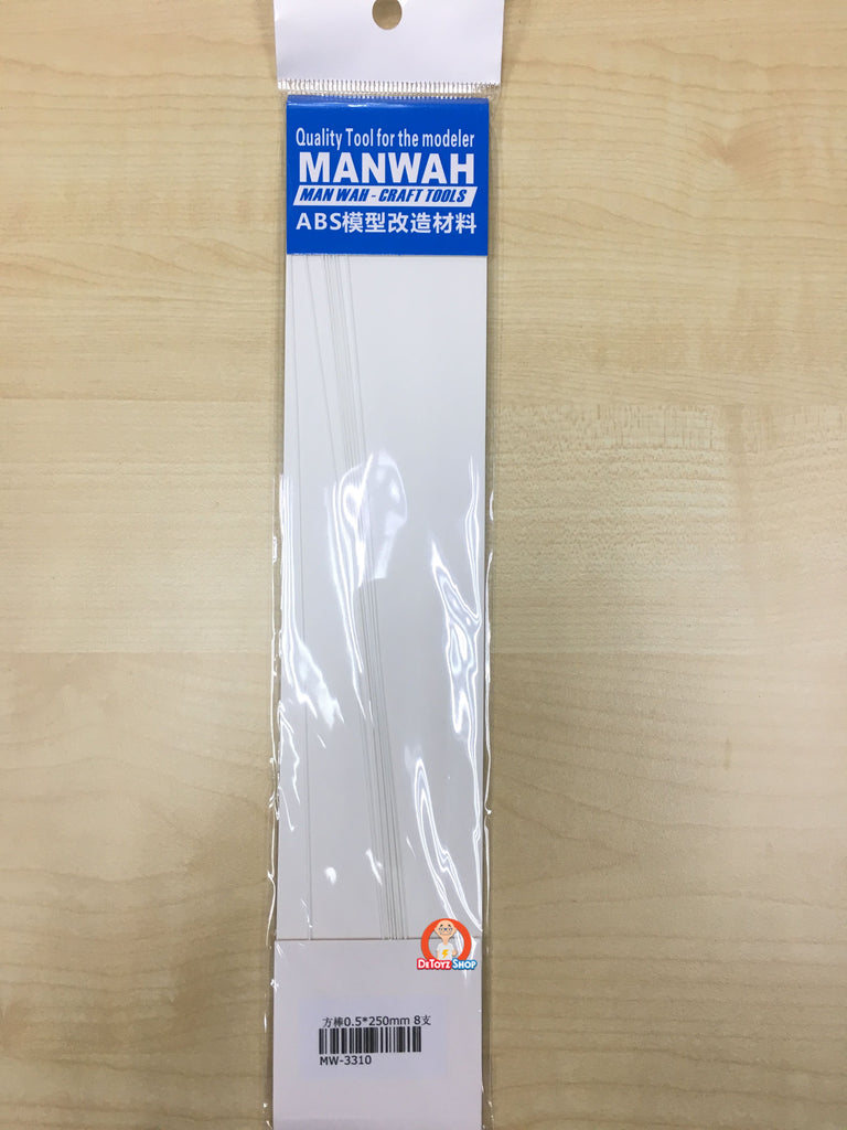 Manwah ABS Beam - Square White (0.5mm)