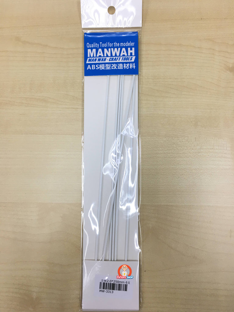 Manwah ABS Beam - Square White (2.0mm)