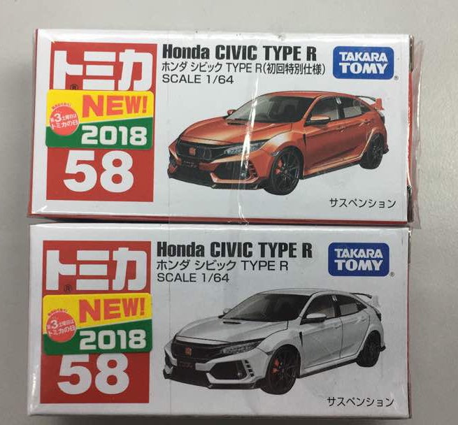 Tomica #58 Honda Civic Type R 2018 (Combo set)