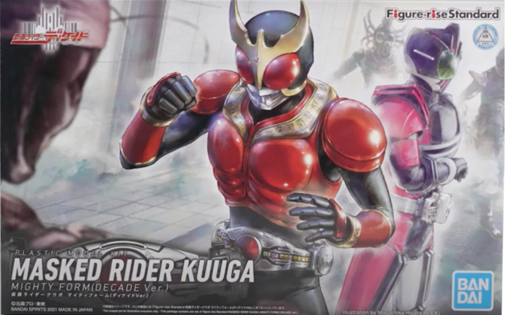 Figure-rise Standard Masked Rider Kuuga Mighty Form (Decade Ver)