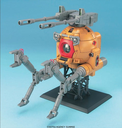 MG RB-79K Ball The 08MS Ver.
