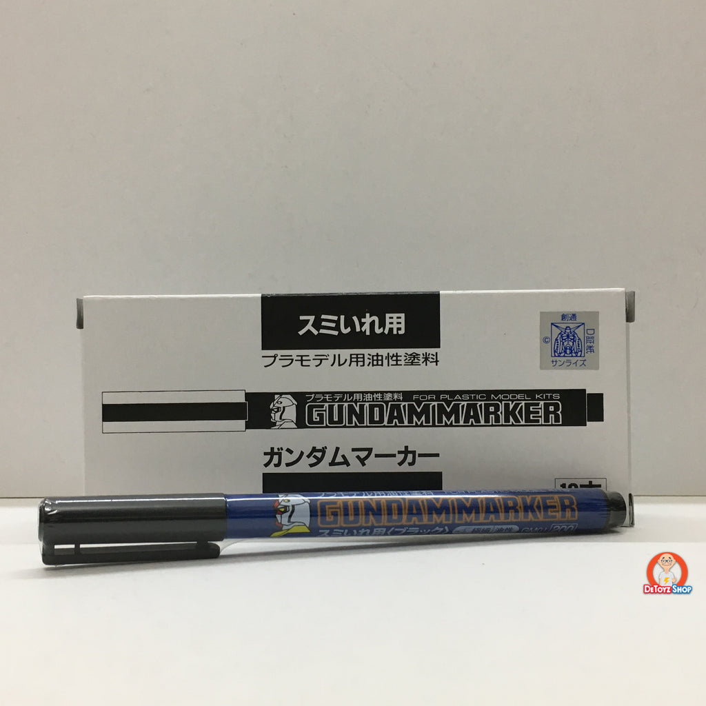 Gundam Marker Super Fine (Black) GM01