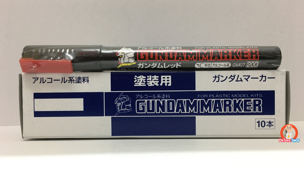 Gundam Marker Gundam Red GM07