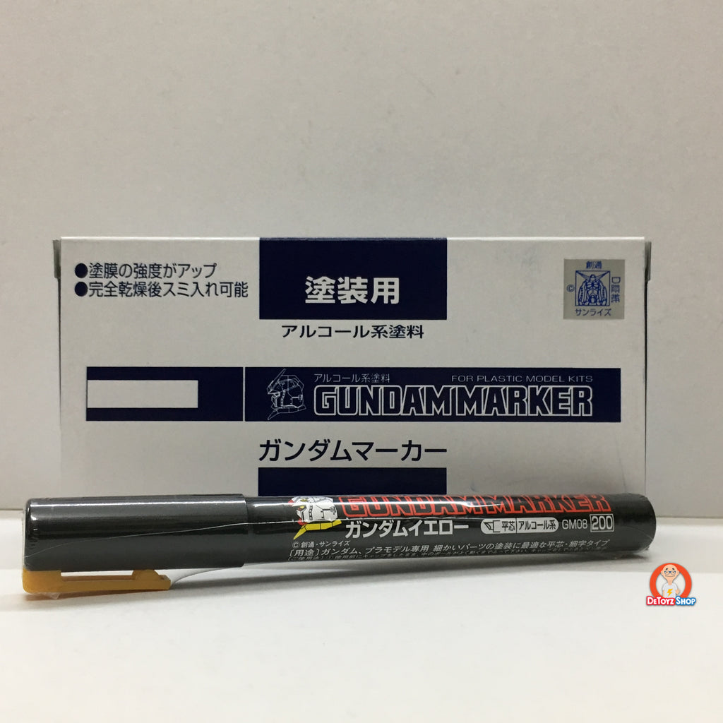 Gundam Marker Gundam Yellow GM08