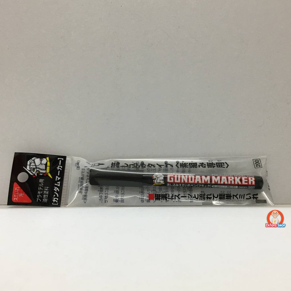 Gundam Marker Slushing Sumi-ire Pen (Black) GM301P