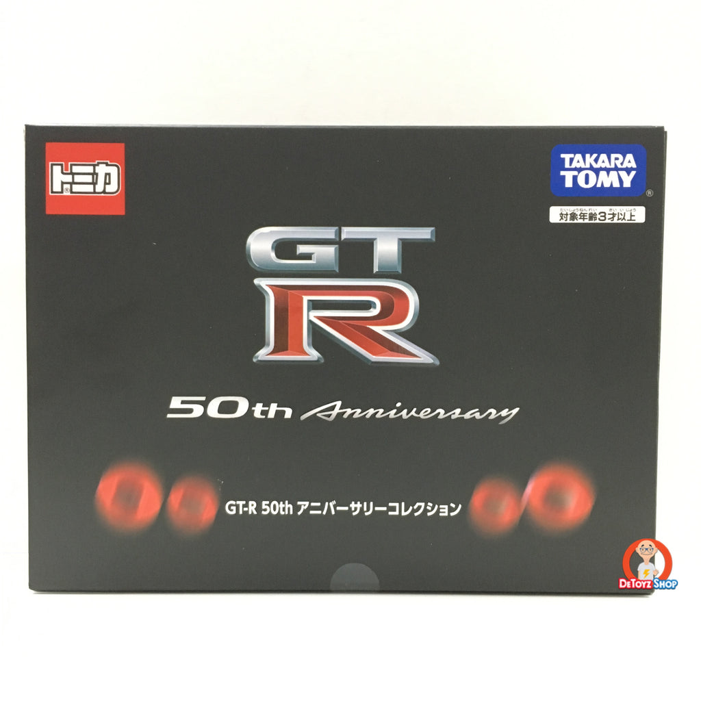 Tomica GT-R 50th Anniversary Collection