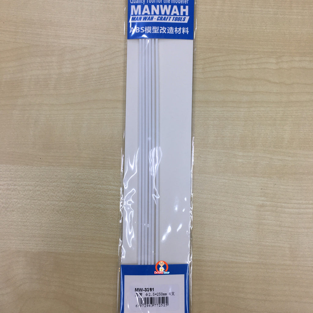 Manwah Craft Tools ABS Beam Rod White (2.5mm)