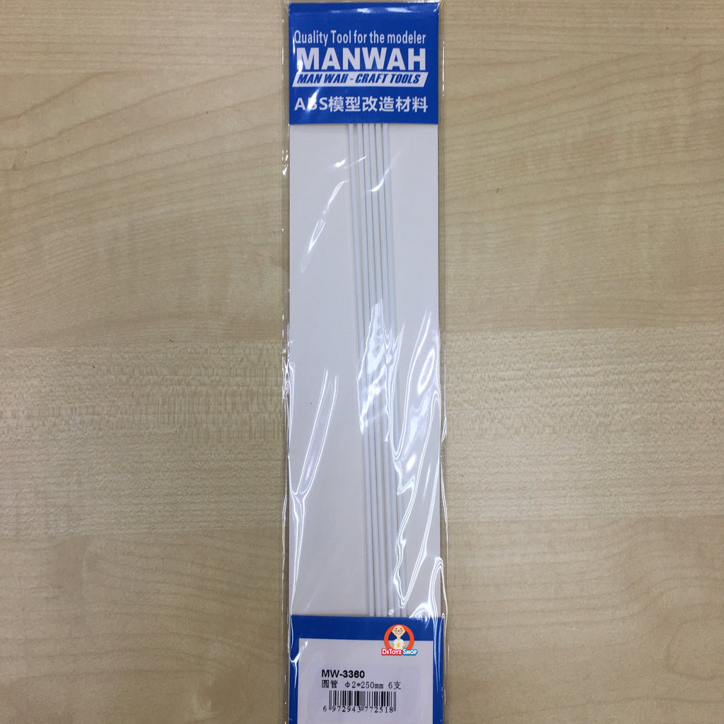 Manwah Craft Tools ABS Beam Rod White (2.0mm)