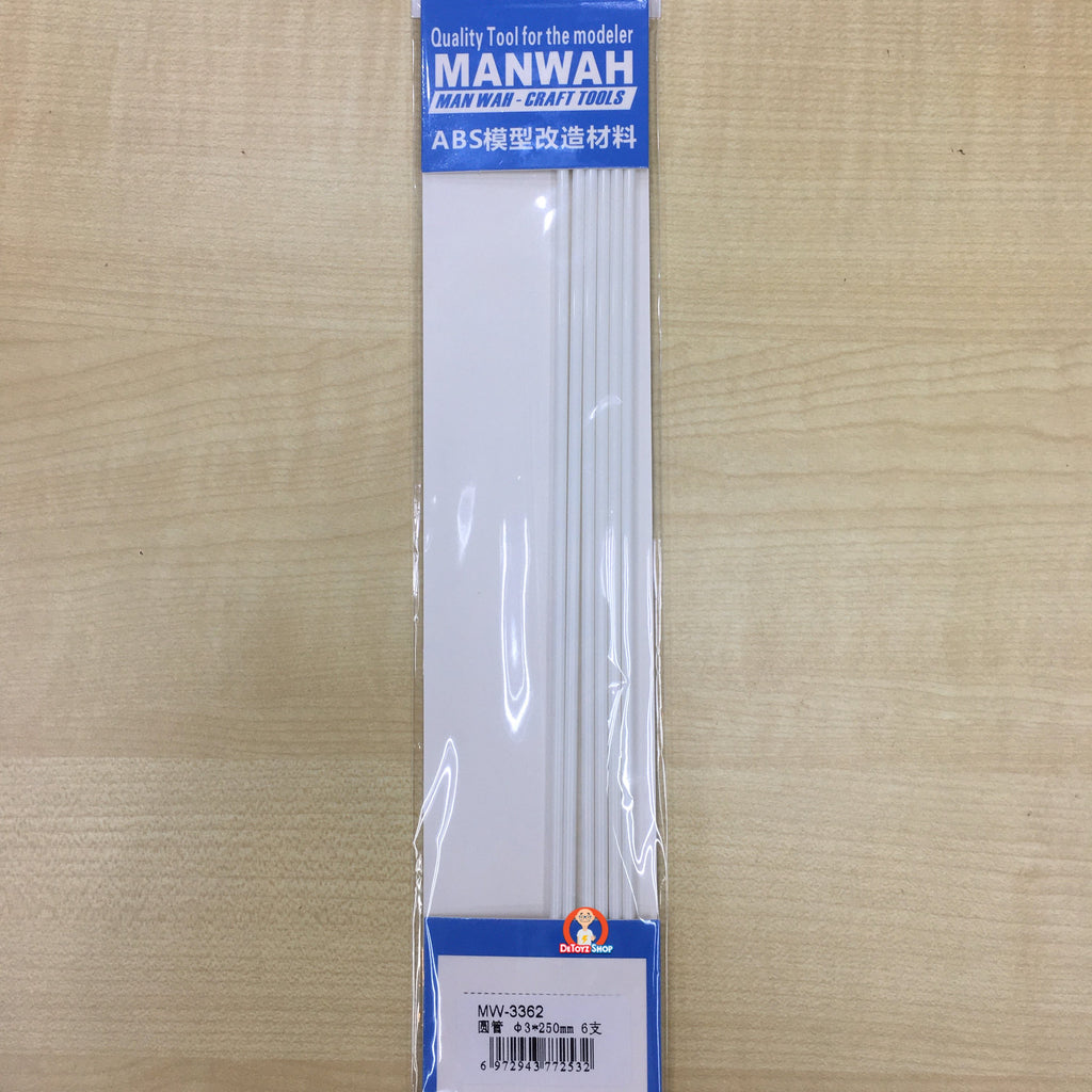 Manwah Craft Tools ABS Beam Rod White (3.0mm)