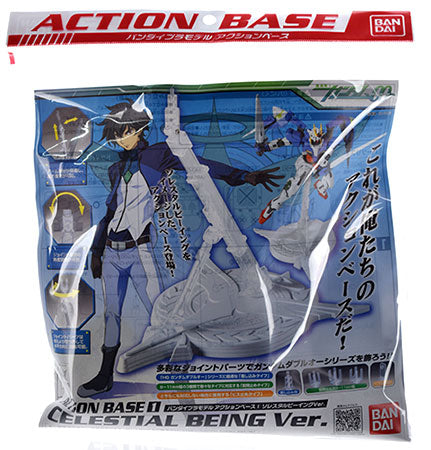 Action Base 1 Celestial Being Ver.