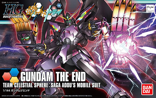 HGBF Gundam The End